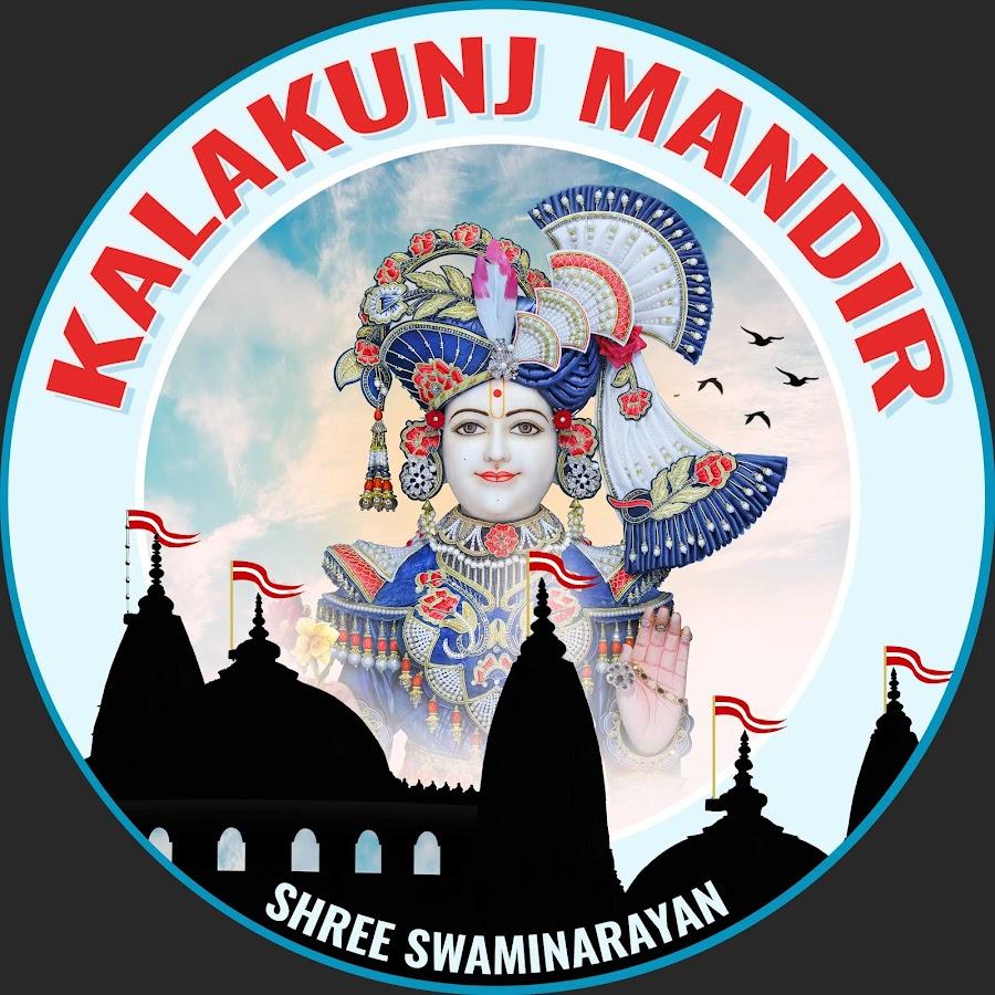 Gunatit1008 by Kalakunj
