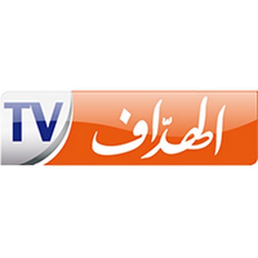Elheddaf TV Compte