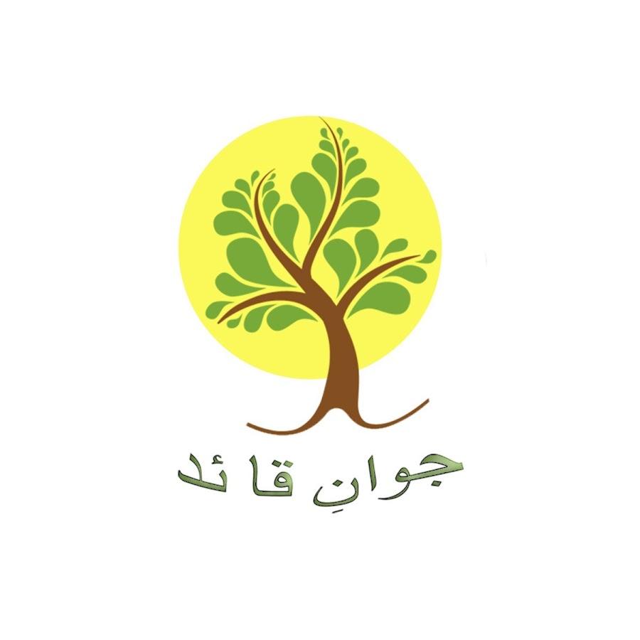 Jawan E Quaid Youtube