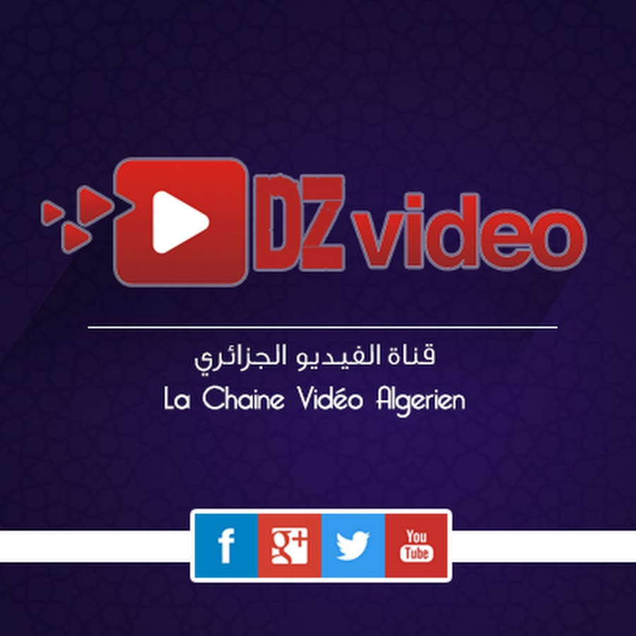 DZ video n