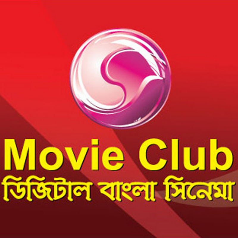 Movie Club All Kinds Of World Media New Everything