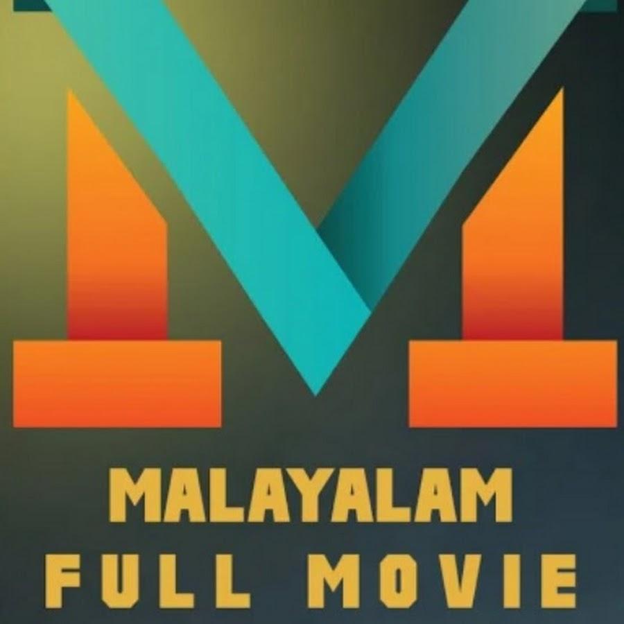 Malayalam Blockbuster