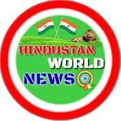 HINDUSTAN WORLD NEWS Avatar