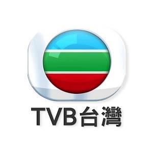 TVB 台灣