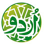 Nisab e Avadh - Youtube