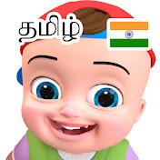 BillionSurpriseToys - Tamil Rhymes for Children net worth