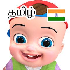 BillionSurpriseToys - Tamil Rhymes for Children