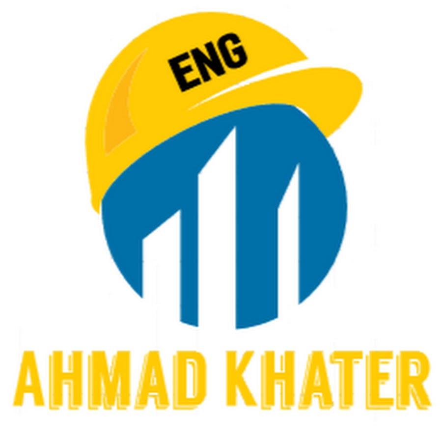 Ahmad Khater