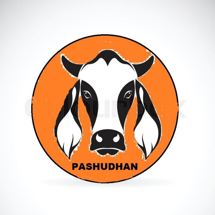 पशुधन PASHUDHAN by DR