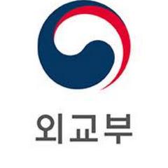 외교부 Ministry of Foreign Affairs, Korea
