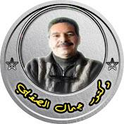 Dr.Jamal.Skali net worth