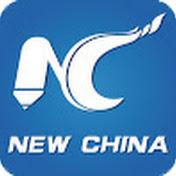 New China TV net worth