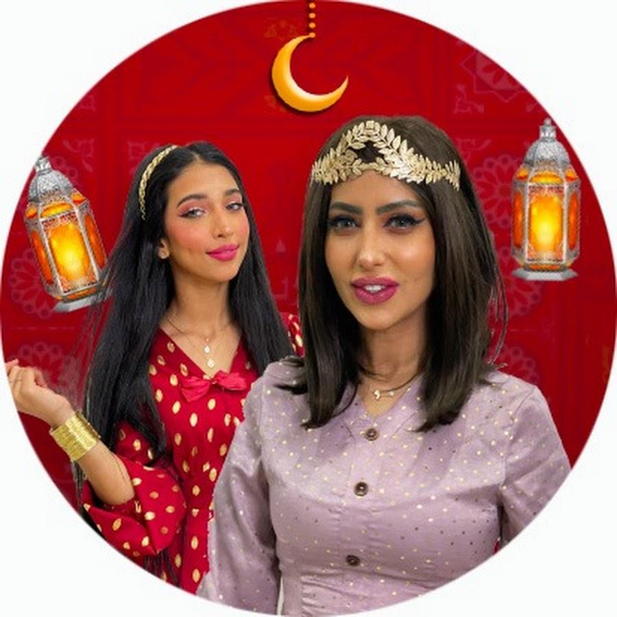 Mai Altamimi I مي التميمي Youtube