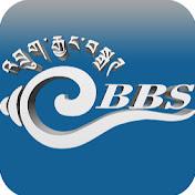 Bhutan Broadcasting Service Avatar
