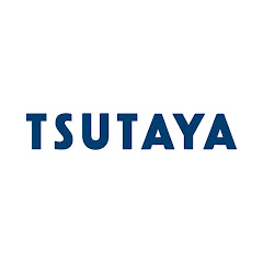 TSUTAYA MOVIE CHANNEL