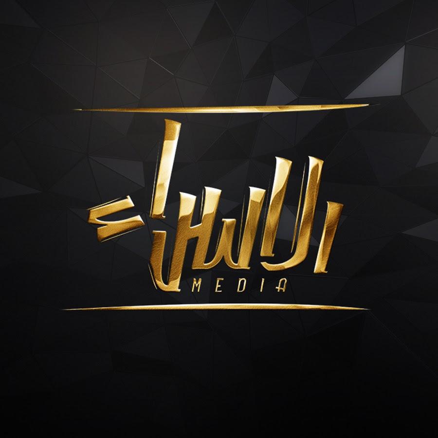 Al Esraa Media /