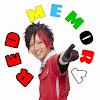 RED Memory