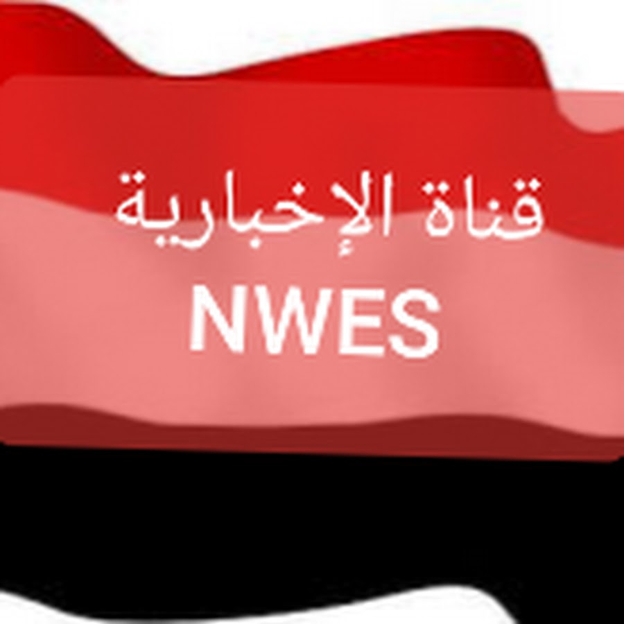 يوتويب اليمن اخبار