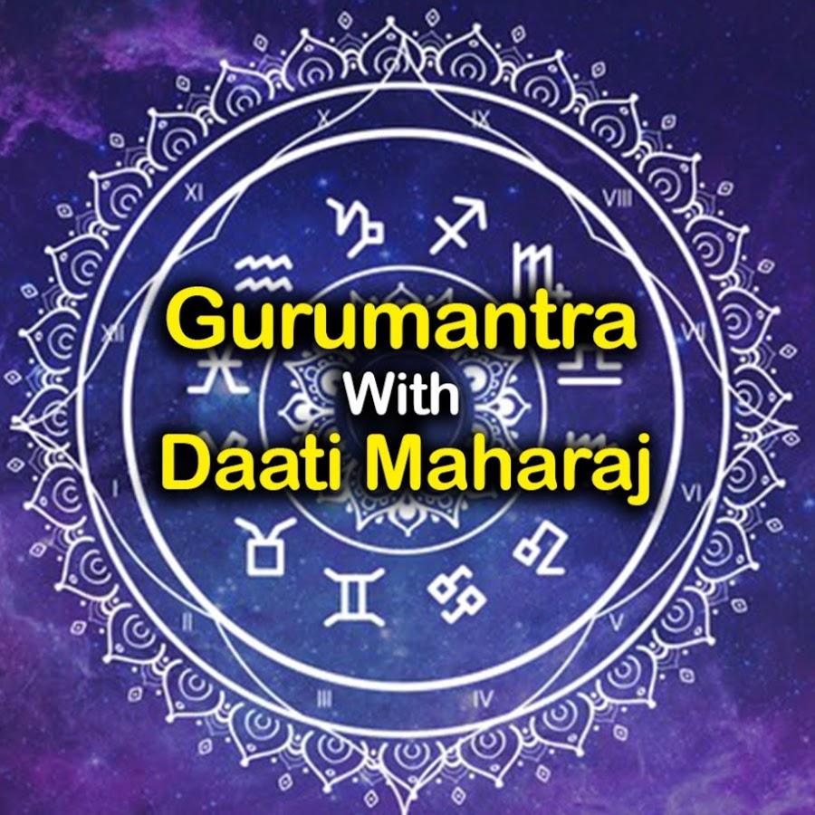 Gurumantra With Daati