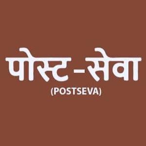 PostSeva