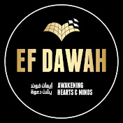 EFDawah net worth