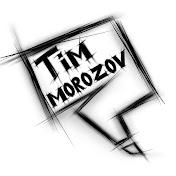 Tim Morozov Avatar