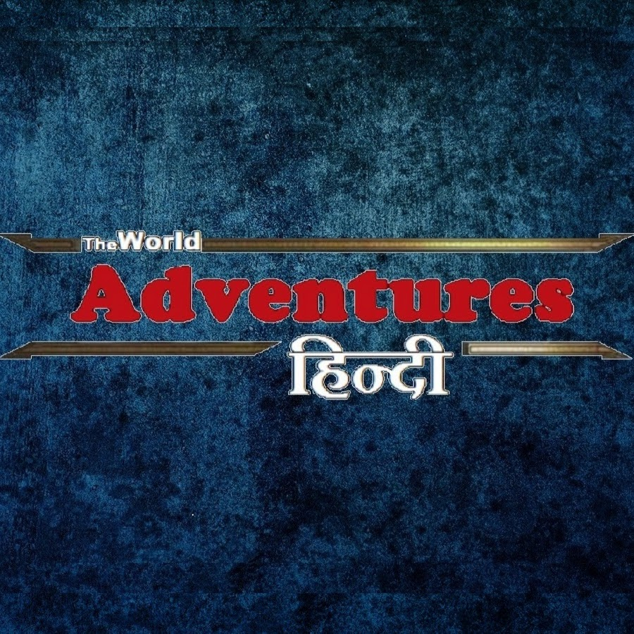 The World Adventures