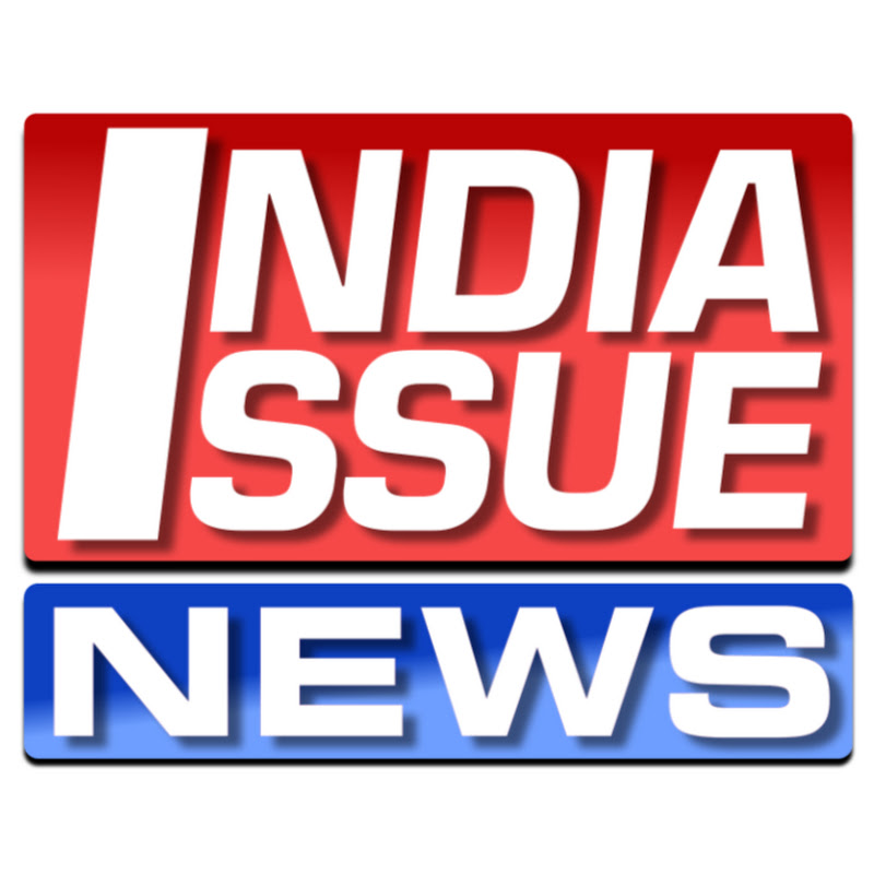 India Issue