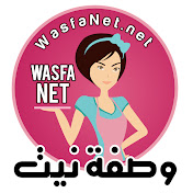 Wasfa Net وصفة نيت Avatar