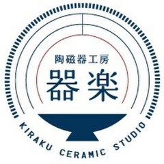 kiraku WEB動画 陶芸教室