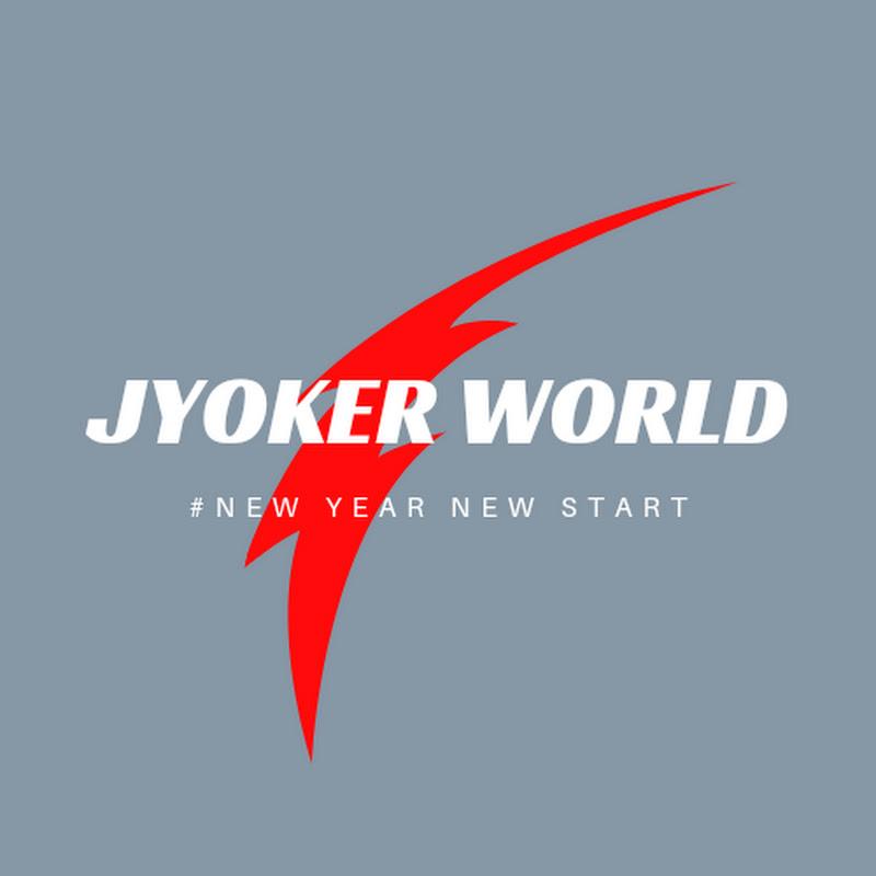 Jyoker world (jyoker-world)