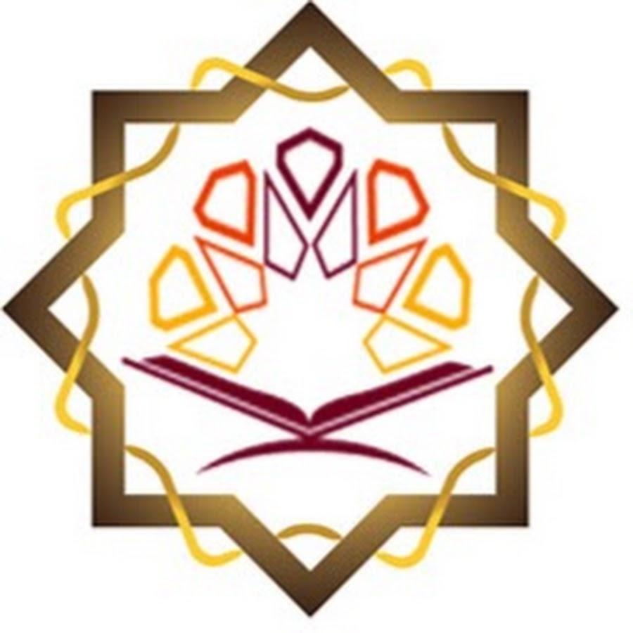 أفكار إسلامية - Islamic