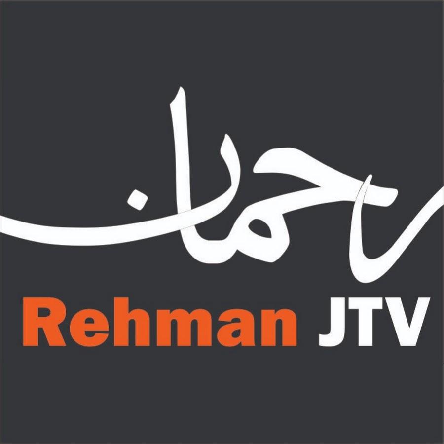 Channel Deen Islam
