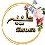 Taiba Sisters - Youtube