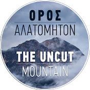 The Uncut Mountain net worth
