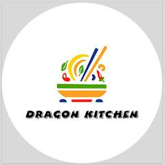 ドラゴンキッチン