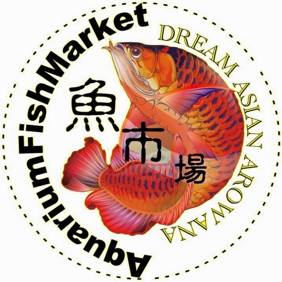 魚市場龍の專賣