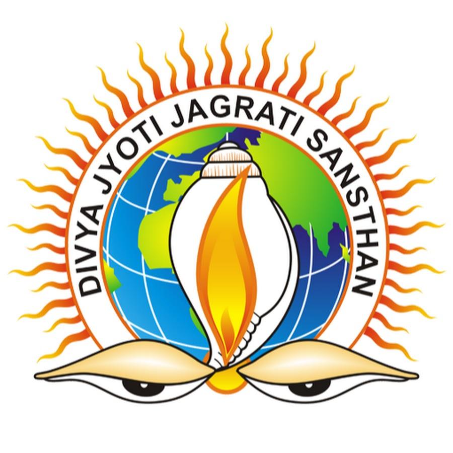 Divya Jyoti Jagrati
