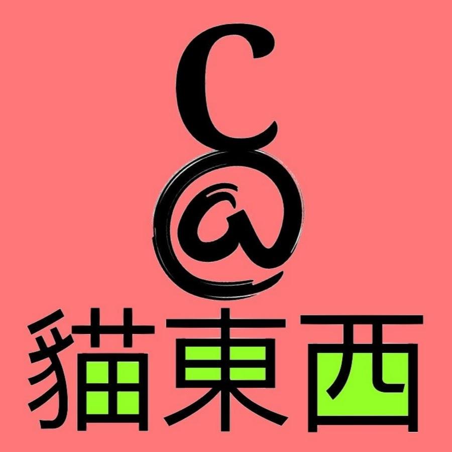 KK Yuen