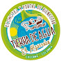 EcoHotel Tierra de Agua - Youtube