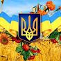 Найкращі Новини з України