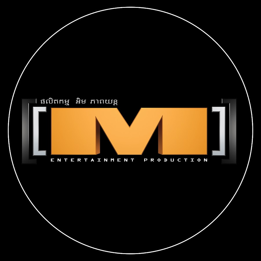 M PRODUCTION OFFICIAL