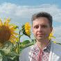 Sergij Lashenko