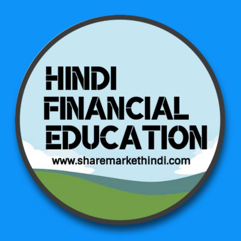 Hindi Financial Education