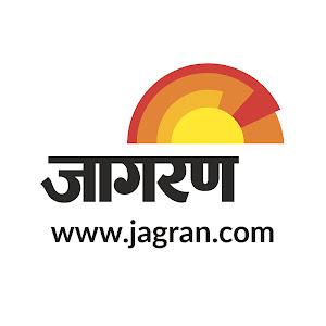 Dainik Jagran - दैनिक जागरण