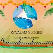 KAVALAM VLOGES net worth