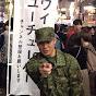 令和タケちゃん【撃退・報道系YouTuber】