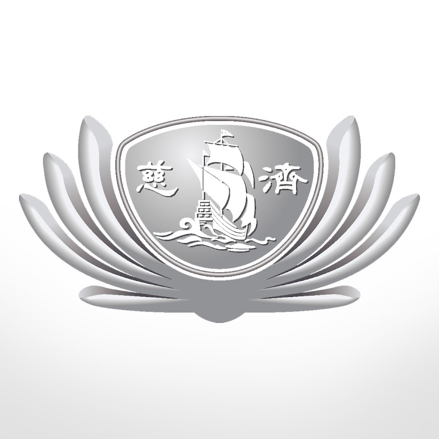 Tzu Chi Singapore