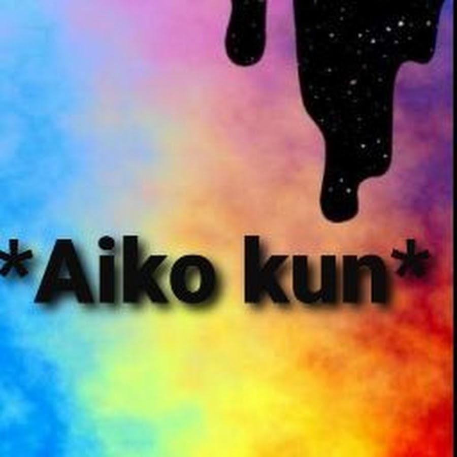 ver detalhes do canal *Aiko Kun*