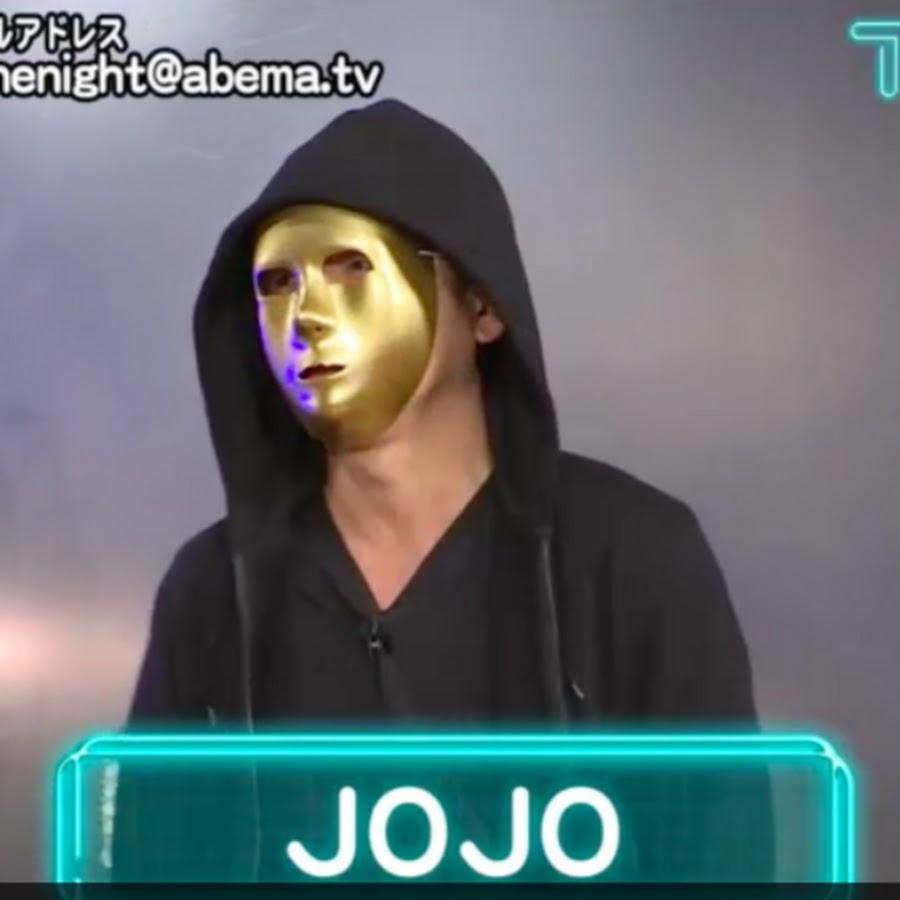 JOJO Channel